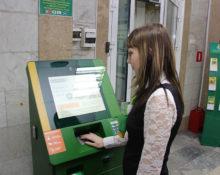 RSXB bankomat 220x175 - Как подключить мобильный банк Россельхозбанка