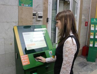 RSXB bankomat 340x260 - Как подключить мобильный банк Россельхозбанка