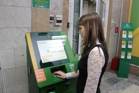 RSXB bankomat 450x300 - Как подключить мобильный банк Россельхозбанка