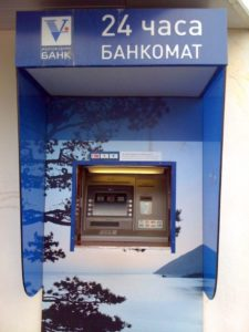 bankomat vozrozhdenie 1 225x300 - Как узнать баланс карты банка Возрождение