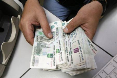 kredit nalichnymi 1 450x300 - Кредит в банке Возрождение
