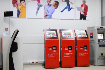 rfb 450x300 - Как узнать остаток по кредиту в Русфинанс Банк?
