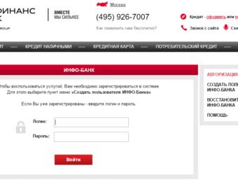 rusfinancebank lk 1 340x260 - Оплатить кредит в Русфинанс банке