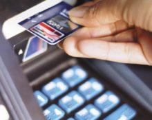 terminal bank vozrozhdenie 1 220x175 - Как активировать карту банка Возрождение