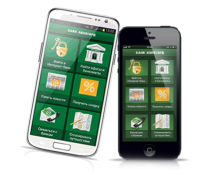 мобильный банк авангард