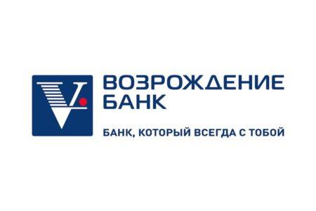 банк возрождение автокредит