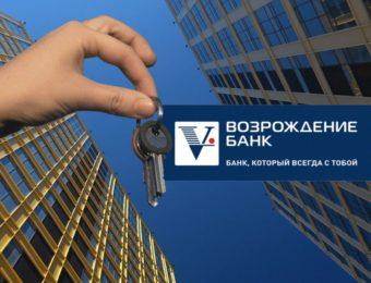 банк возрождение ипотека