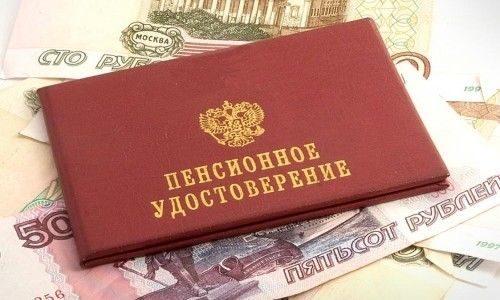 Изображение - Вклады для пенсионеров от газпромбанка pensionnye_sberezheniya_1-500x300