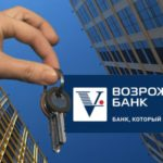банк возрождение рефинансирование ипотеки