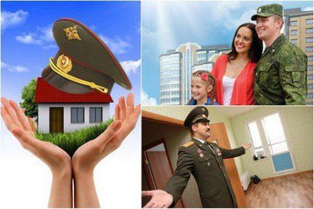 газпромбанк военная ипотека