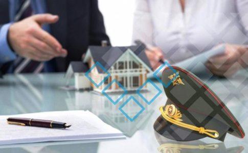 документы для военной ипотеки