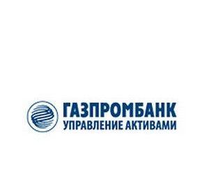 управление активами в Газпромбанке