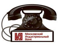 телефон банк минбанк