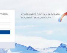 восточный экспресс банк интернет банк