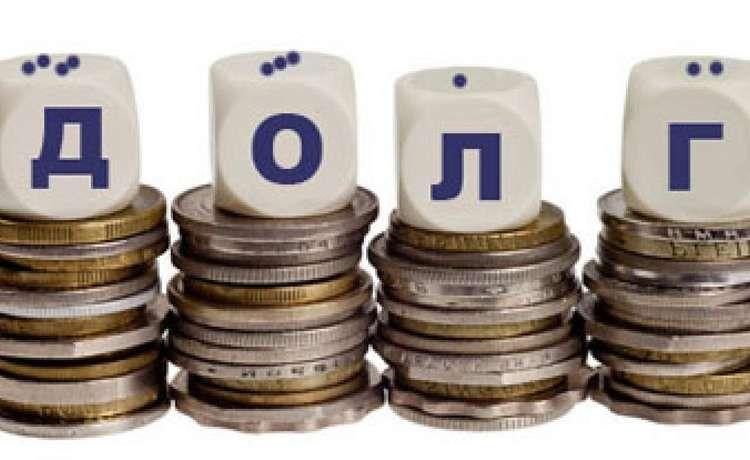 задолженность по кредит узнать