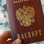 Кредит в Восточном экспресс Банке по паспорту