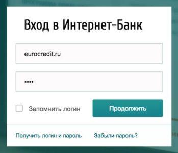 восточный экспресс банк личный кабинет вход