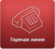 московский индустриальный банк телефон банк