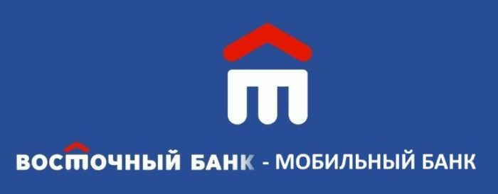 скачать приложение восточный экспресс банк
