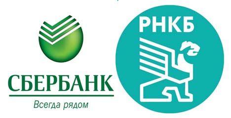 Перевод с РНКБ на Сбербанк, комиссия, со Сбербанка на РНКБ