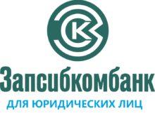 zapsibkombankUL 220x175 - Запсибкомбанк для юридических лиц