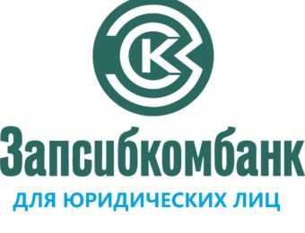 zapsibkombankUL 340x260 - Запсибкомбанк для юридических лиц