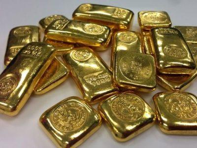 ПИФ- золото