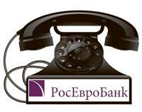 росевробанк телефон