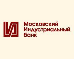 московский индустриальный банк ипотека